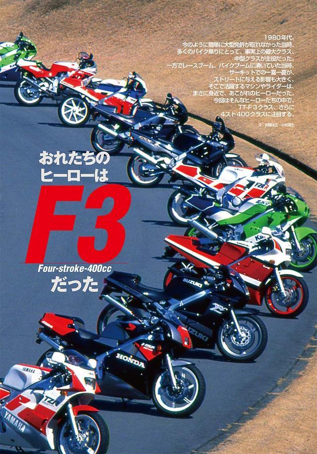 画像4: 新生【RIDE】第10号、8月1日(月曜日)発売!!!