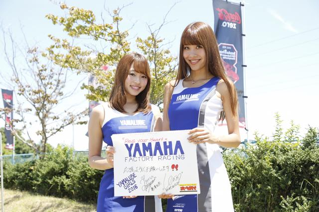 画像1: <8耐応援メッセージ2016>YAMAHA FACTORY RACING