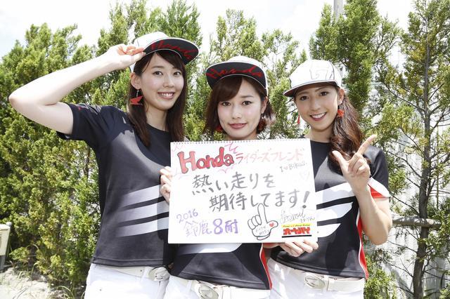 画像: 左から大久保洋子さん(趣味:サバイバルゲームなど)、四家千晴さん(趣味:エレキギターなど)、大関沙織さん(趣味:ボクシングなど)。