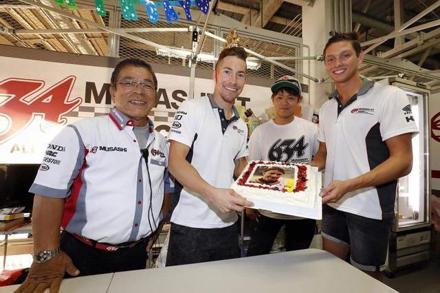画像: HARC-PRO official web site
