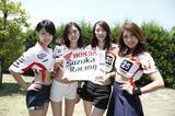 画像1: <8耐応援メッセージ2016>Honda鈴鹿レーシングチーム