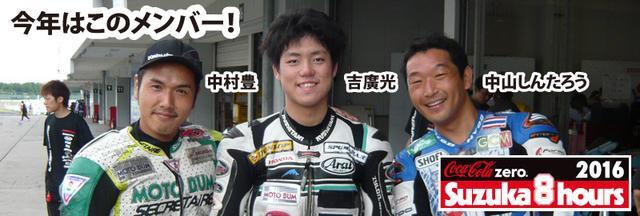 画像: 石垣島マグロレーシング・モトバム公式HP