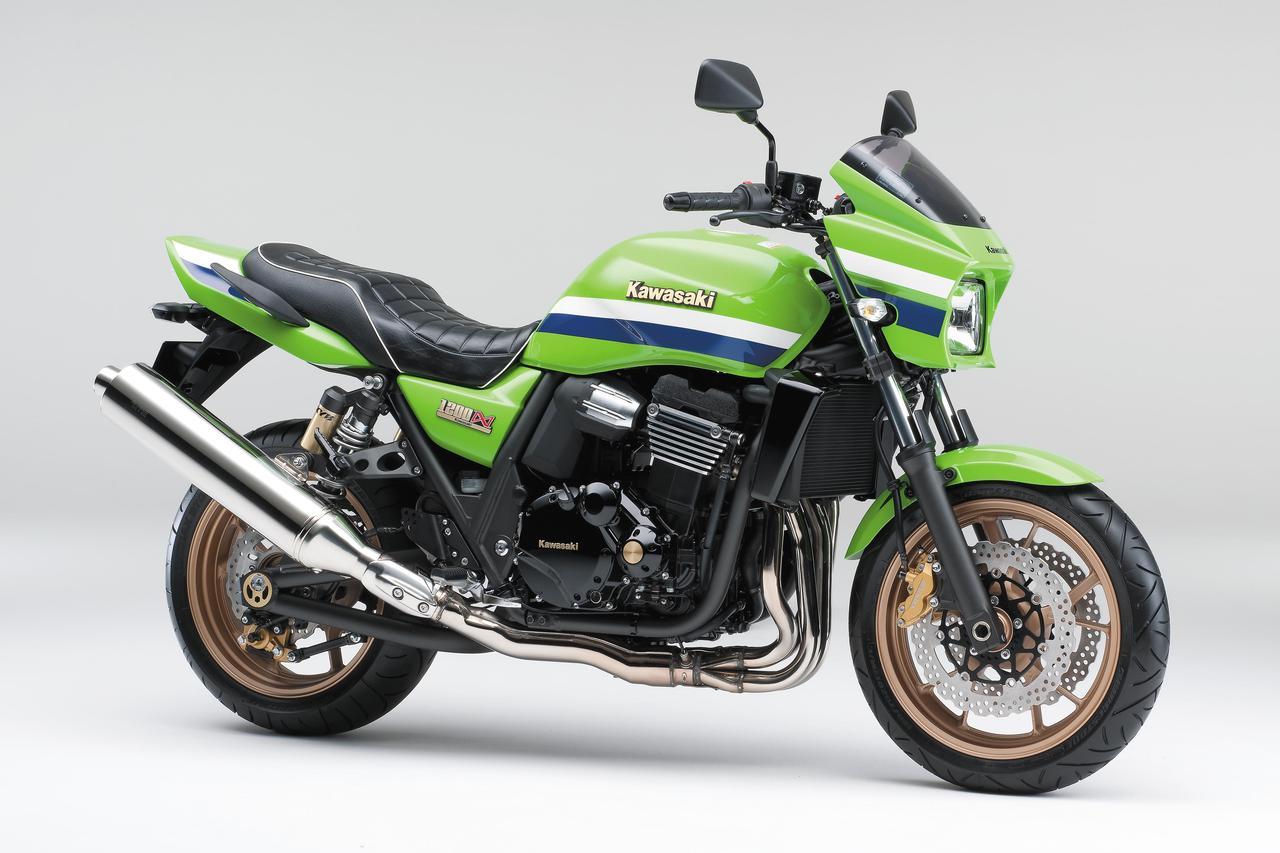 「ZRX1200 DAEG」に最終モデル、Final Editionが登場! - webオートバイ