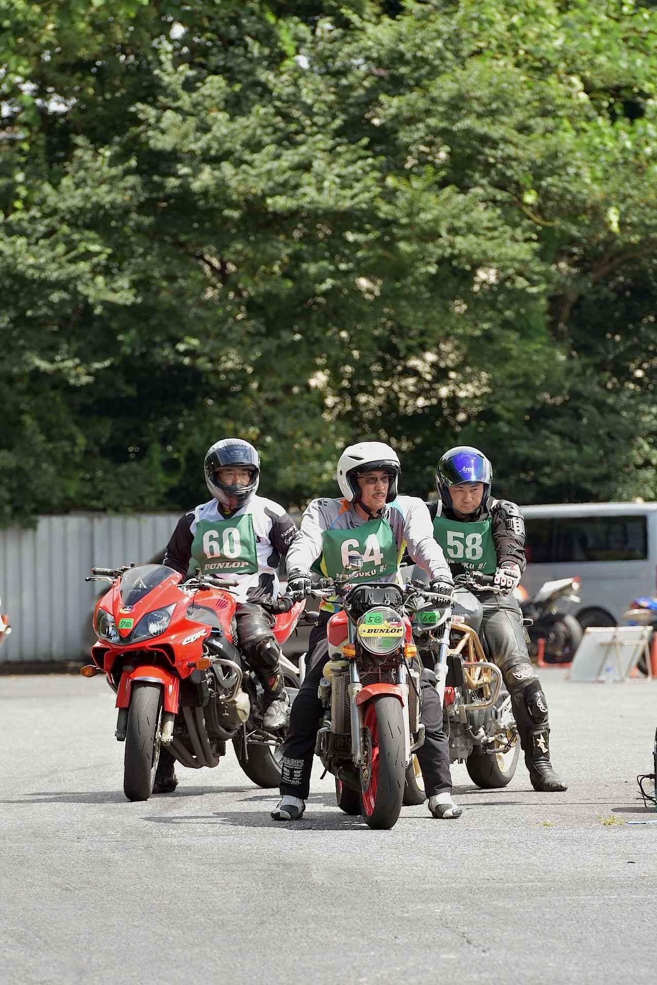 画像: <ジムカーナ>8月のオートバイ杯ジムカーナ関連イベント