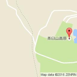 画像: 茶臼山高原
