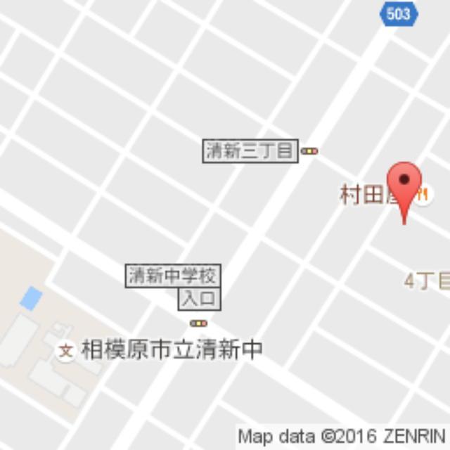 画像: 〒252-0239 神奈川県相模原市中央区中央4丁目5−2