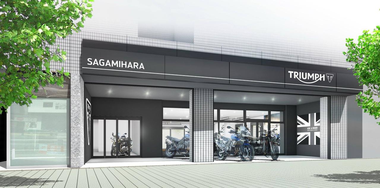 画像: トライアンフ相模原が新店舗に移転