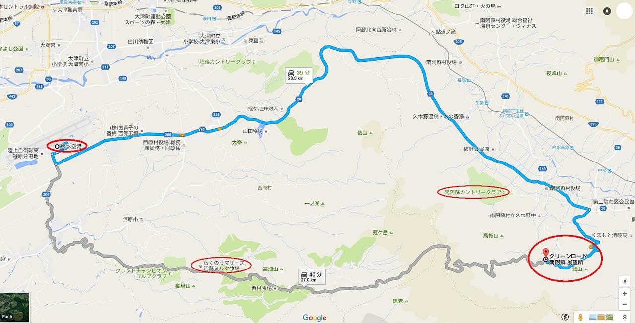 画像: 地図のグレーのラインが南阿蘇グリーンロードとケニーロード。ナビなんかで検索するなら、阿蘇ミルク牧場とかホテルグリーンピア南阿蘇とか熊本県野外劇場アスペクタ、なんかの付近にあります