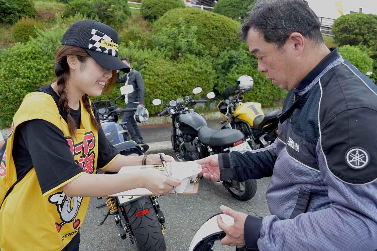 画像4: 二輪車用タイヤ向け「DUNLOP全国タイヤ安全点検」今年も各地で開催