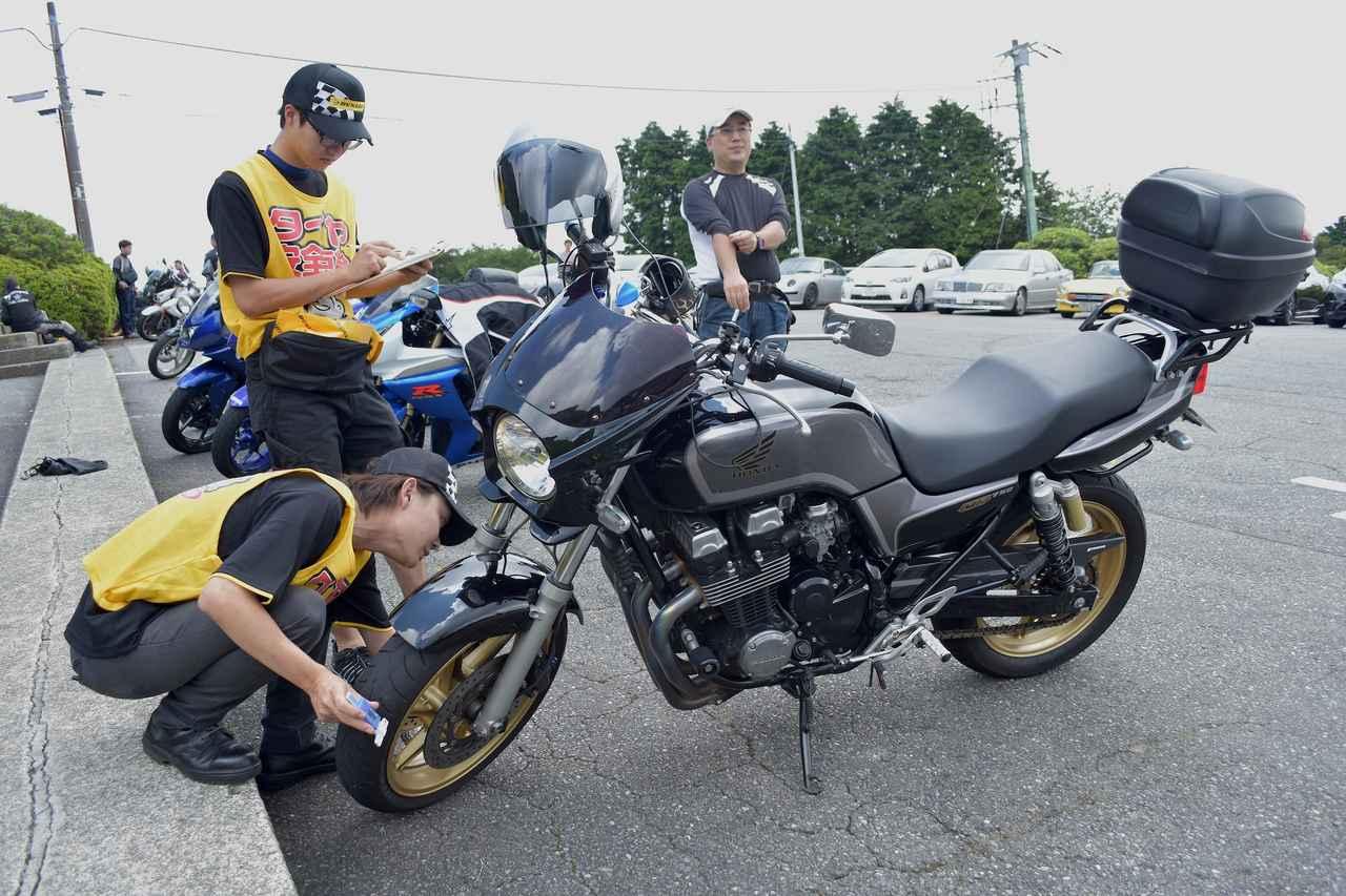 画像3: 二輪車用タイヤ向け「DUNLOP全国タイヤ安全点検」今年も各地で開催