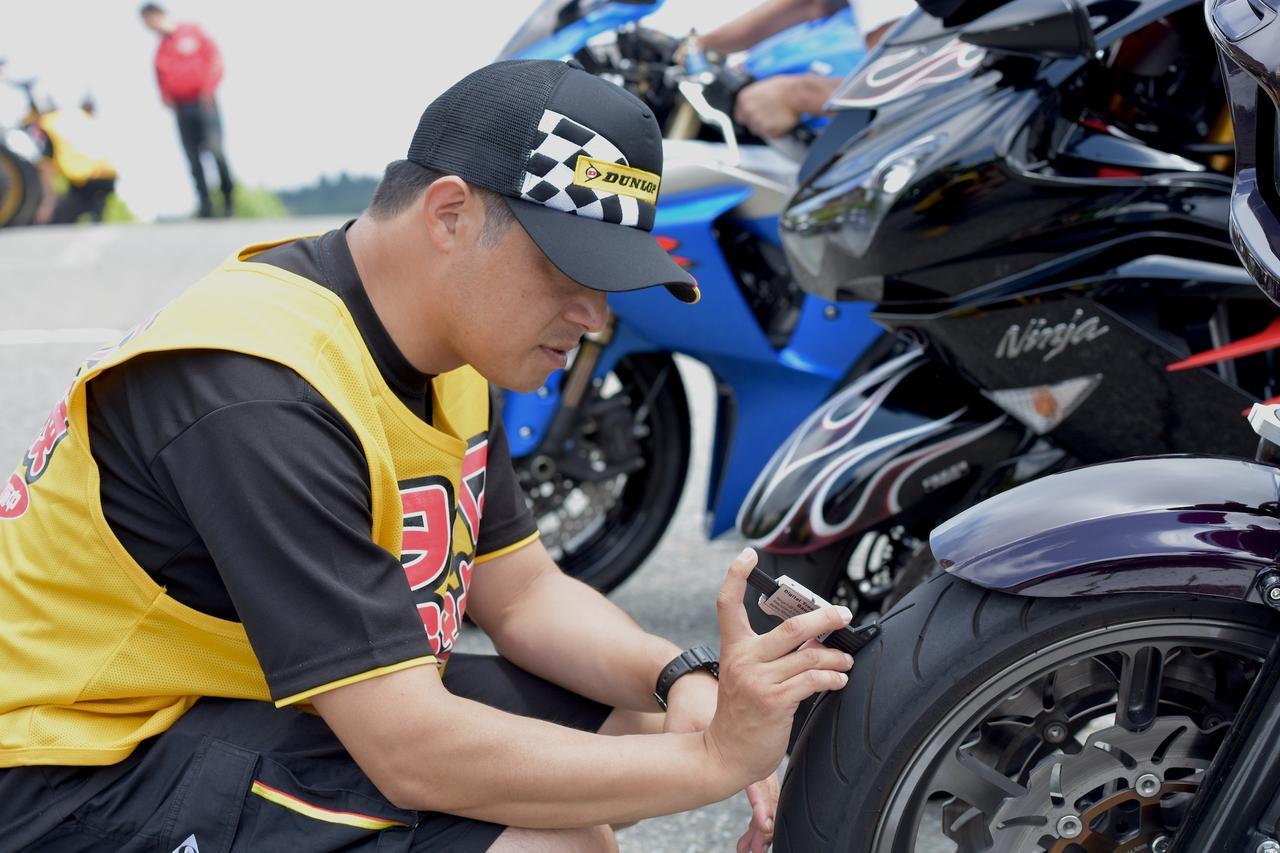 画像1: 二輪車用タイヤ向け「DUNLOP全国タイヤ安全点検」今年も各地で開催