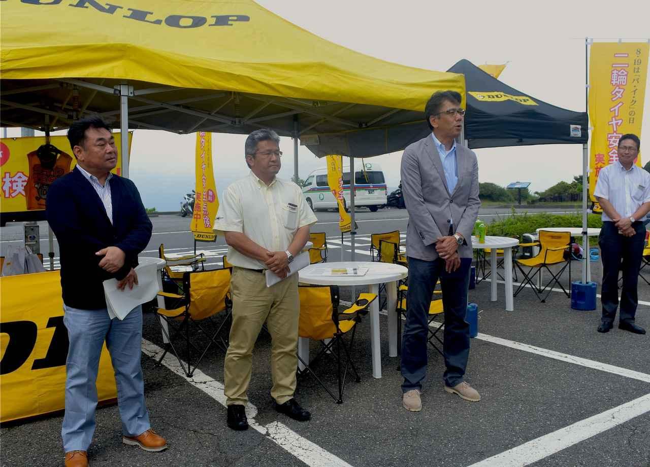 画像2: 二輪車用タイヤ向け「DUNLOP全国タイヤ安全点検」今年も各地で開催