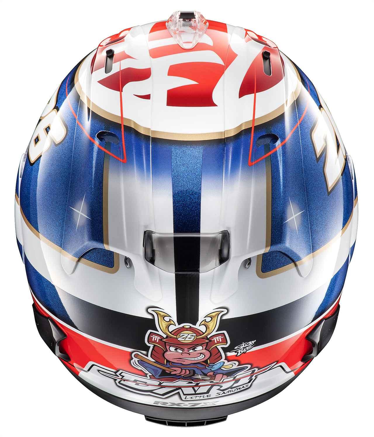 画像2: MotoGPライダー、D・ペドロサ選手の新型レプリカヘルメットが発売に!
