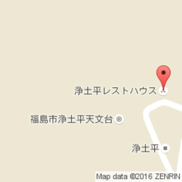 画像: 浄土平レストハウス