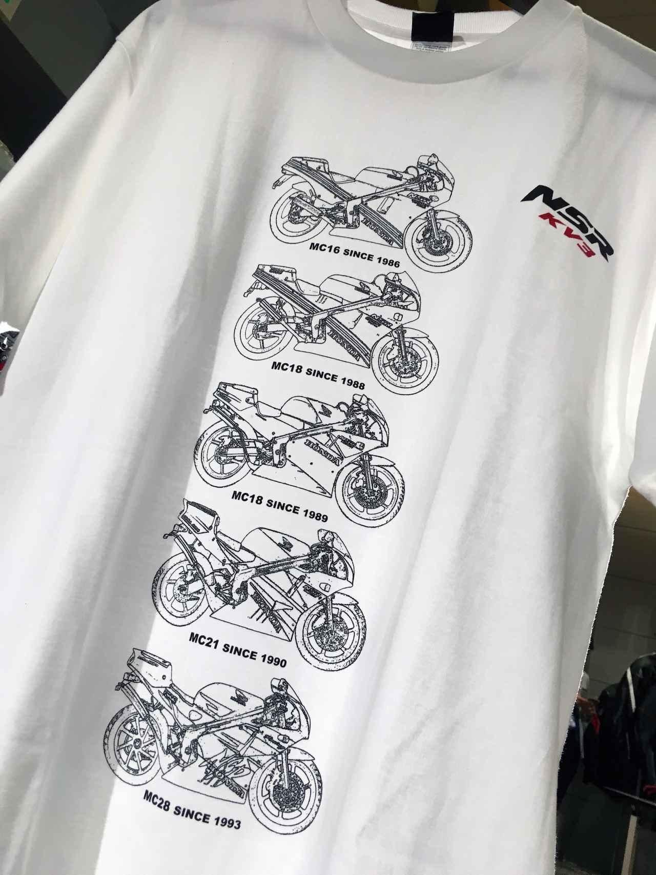 画像: そして、歴代のNSR250Rが描かれたTシャツも販売されます。こちらもキーホルダーと同時期に登場するようです。