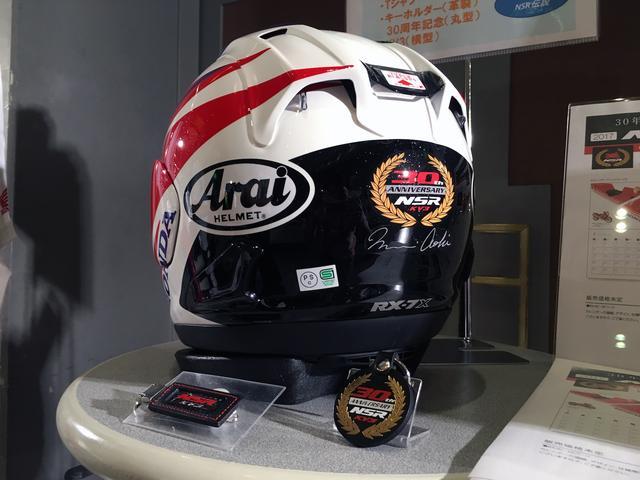 画像2: ヘルメットはシリアルナンバー入りの個数限定??