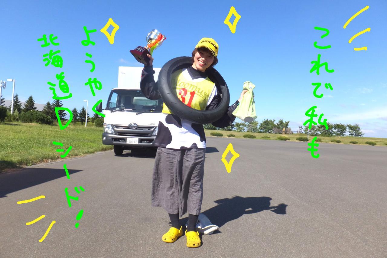 画像: 優勝者にはダンロップの帽子とフロントタイヤが賞品です!