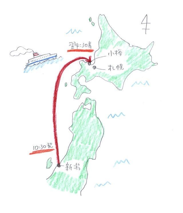 画像1: <GROMでジムカーナ>今度こそシードになりたい!北の国から2016編(その1)