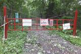 画像12: <GROMで林道>クマに注意!道東林道ツーリング2016編(その1)