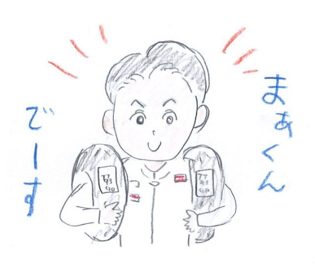 画像: 俳優の卵、小野塚雅人くんです。すでに「まぁくん」と呼ばれている 24歳です。