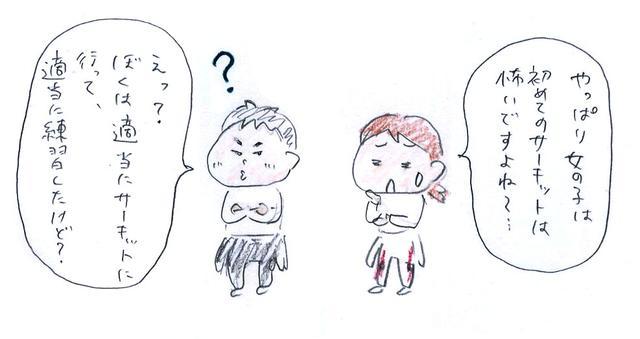 画像: 女心のわかってない編集部・福助さん