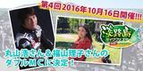 画像1: 10月16日は関西最大級のバイクイベント「淡路島バイクフェスタ2016」開催!