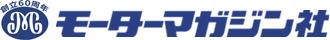 画像: モーターマガジン社 / 日本のバイク遺産 -レーサーレプリカ年代記-