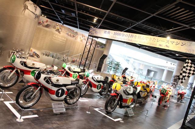 画像: 「Circuit of dreams」をコンセプトに、1963年のWGP初勝利を挙げたRD56(伊藤史朗 選手・250cc)から1993年までの間に活躍した15台のレーサーが展示されている。