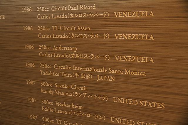 画像: もちろん日本人ライダーの名前も沢山描かれています。