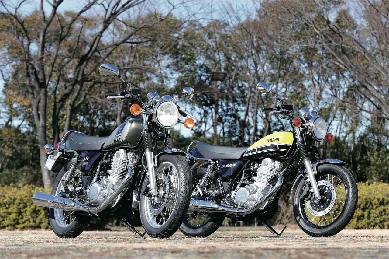 画像: YAMAHA SR400 最高出力:26PS/6500rpm 最大トルク:2.9kg-m/5500rpm 価格:55万800円/58万3200円 ※「60th Anniversary」の受注期間は既に終了しています。