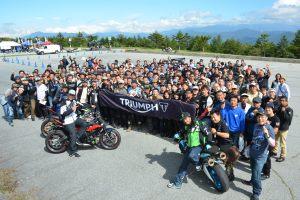 画像: 2016 Triumph National Rally開催のご案内 | Triumph Motorcycles