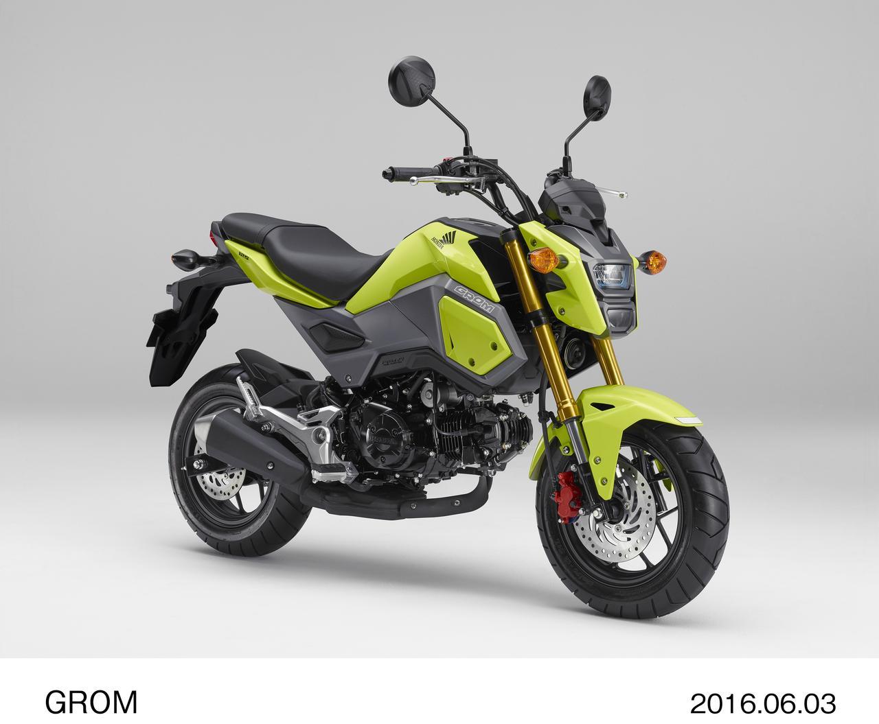 画像: Honda GROM 最高出力:9.8PS/7000rpm 最大トルク:1.1kg-m/5250rpm 価格:34万5600円
