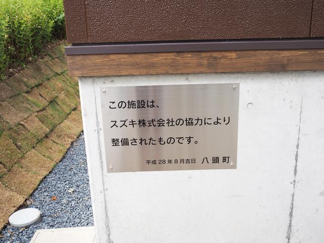 画像: 3月20日の「隼ラッピング列車」の時に鈴木修会長が来場して頂いた方が快適に過ごせるようにとおっしゃっていたのですが、最速で完成しておりました!
