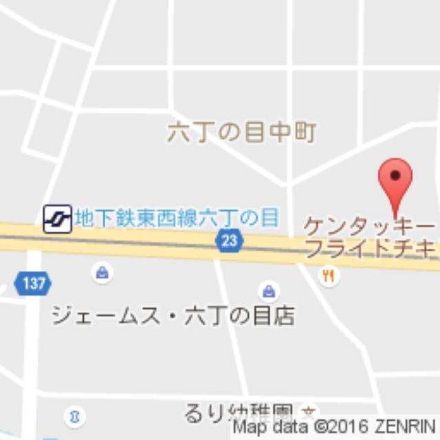 画像: (株)カドヤ 仙台店