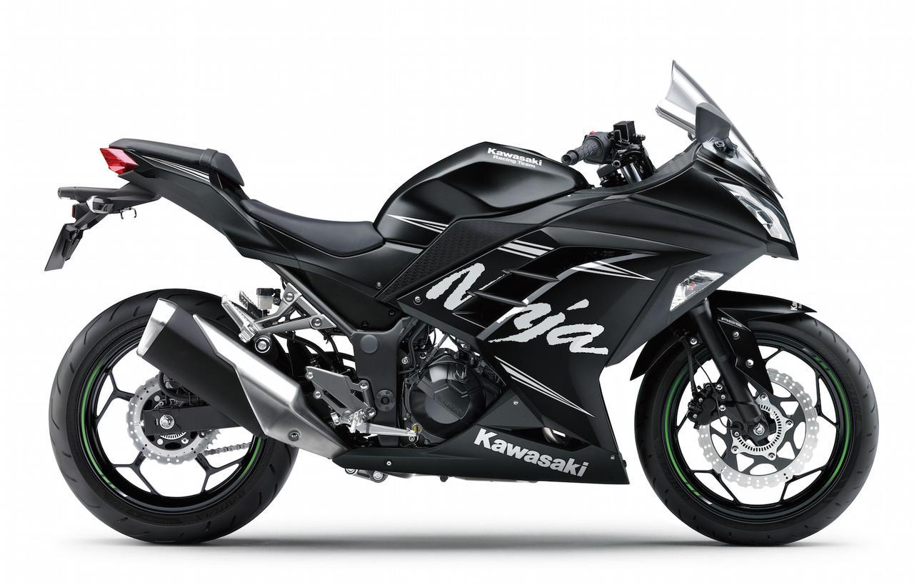 Design sticker ninja 250 - Https Www Kawasaki Motors Com Mc Lineup Ninja250