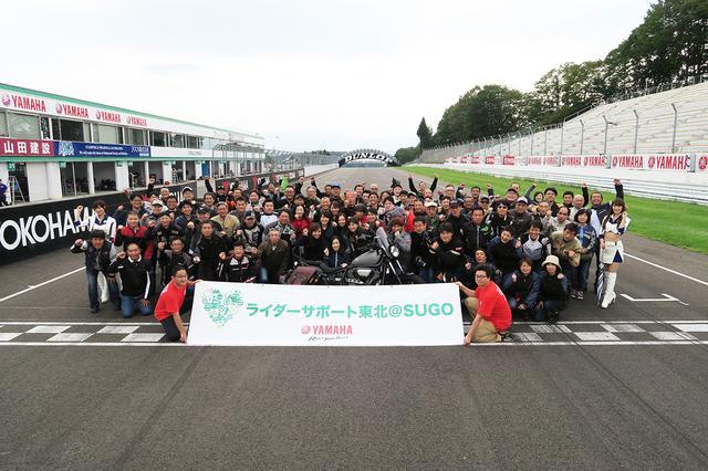 画像: 本コースでパレードラン参加者全員による記念撮影!