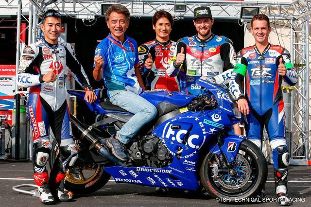 画像: 左から渡辺一馬、藤井正和監督、伊藤真一、ダミアン・カドリン、そして第4ライダーのアルトゥーロ・ティゾン