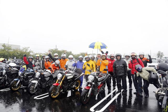 画像3: 悪天候にも関わらず、大勢のMTオーナーが集結!