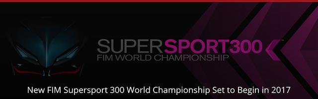 画像: WSBKに新カテゴリー! ~市販300ccスポーツのWSS300~