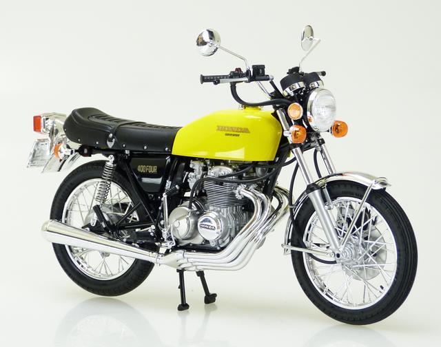 画像: 1/12 バイク No.30 ホンダ CB400FOUR-Ⅰ・Ⅱ(398cc)
