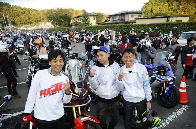 画像: 左から、マルク・ムラケスこと村田ちゃん、アルヘ・ロレンソことリーダーRGさん、そしてダニ・フクロサこと福ちゃん