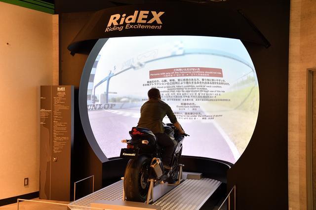画像: ライディングシミュレーター「RidEX(ライデックス)」。身長140cm以上なら、子供でも体験可能だ。