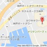 画像1: カワサキワールド