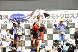 画像: 勝ってチャンピオンを決めた能塚 渡辺(左)も来季が楽しみな走りを見せてくれました
