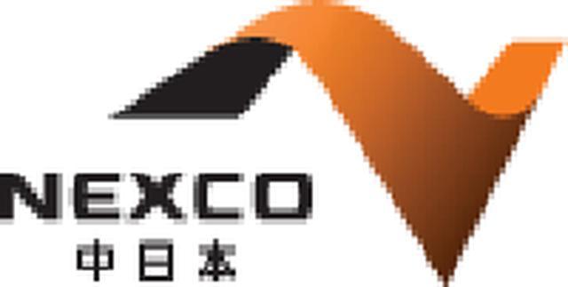 画像1: NEXCO東日本・NEXCO中日本 連携企画 第2弾 ドラ割 「信州めぐりフリーパス」が10月28日からスタート