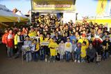 画像: レース後、熱田のセレモニーに集まったファンと関係者のみなさん フェアウェルジャージ作ってくれた人もこの中に!
