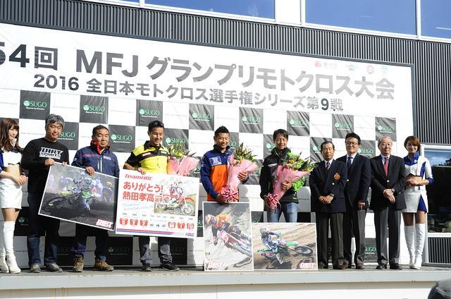 画像: レース「前」のセレモニー スズキのライダーがHRCから贈られたパネルを手にしているオドロキ!