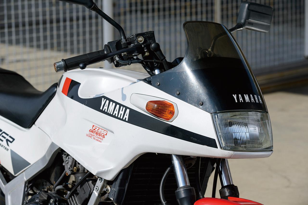 yamaha fz250 phazer 1985年 webオートバイ