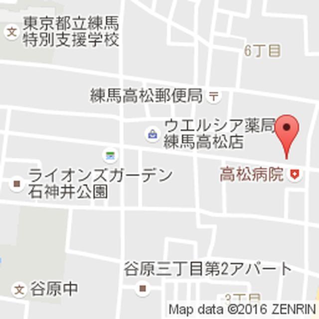 画像: 〒179-0075 東京都練馬区高松6丁目3−4