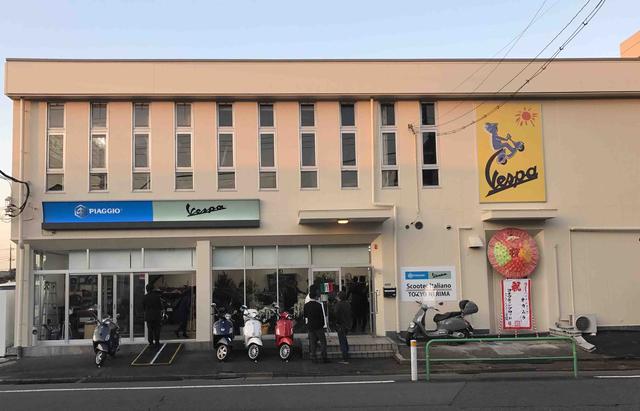 画像: スクーター・イタリアーノ東京練馬がオープン